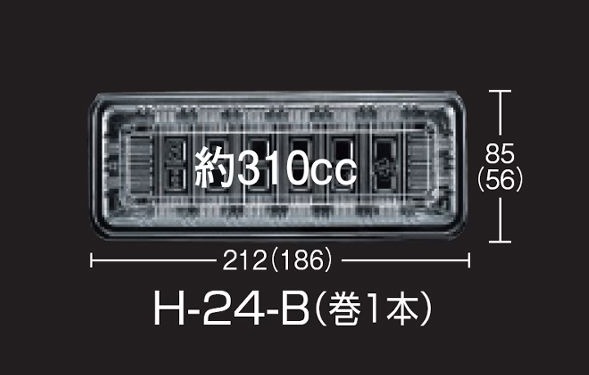 Embalagem de alimento CP-H-24B