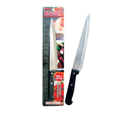 Faca Para Corte de Peixe 20.5cm-SEIWA-PRO-SP-30074