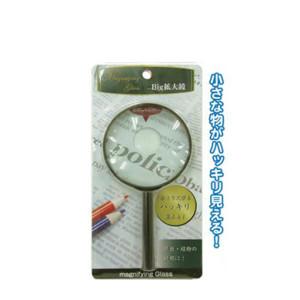 Lupa de Vidro 9 cm SEIWA-PRO 12/192  SP-29210