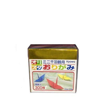 Papel de Dobradura com 300fls 5.0 x 5.0cm-KYOWA-4969757118733