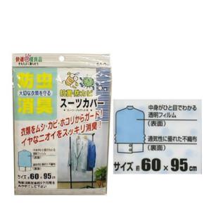 Capa Para Proteção Curto 60 x 95hcm NK-78317 60 x 95hcm