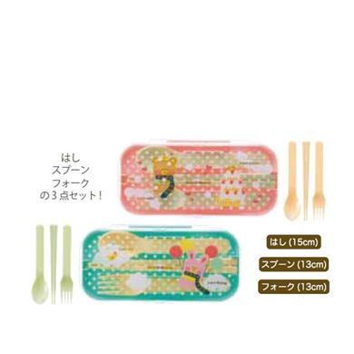 Estojo com Talheres e Ohashi de Plástico-NAKANO-NA-AAI-141