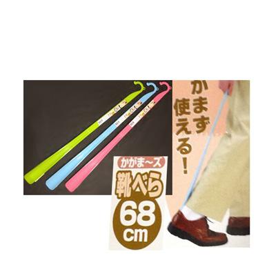 Calçadeira de Sapato de Plástico 68cm KOO-74512 KOHBEC