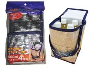 Bolsa Térmica 4x 510ml 14x14x 21cm SEIWA-PRO 12/288  SP-34658
