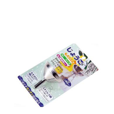 Funil De Aço Inox 0336-103E ECHO