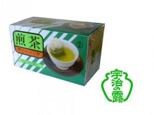 UJ-46213-cha-verde