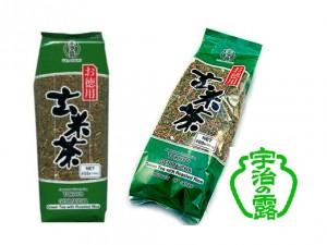 cha-verde-tokuyo-UJ-31355