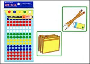 Adesivo Redondo para Identificação KOO-6-5108 KOHBEC