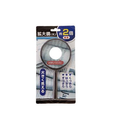 Lupa de Vidro 10 cm PO-4159