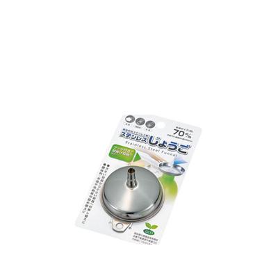 Funil de Aço Inox 70 mm-0336-506E-ECHO