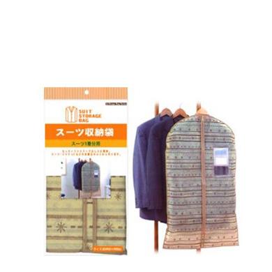 Capa para Proteção de Blazer Ou Blusa 60 x 90(h)cm LC-13644 LC