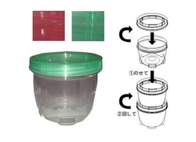 Pote Plástico 350ml 1un Encaixavel TB-350 OUTROS
