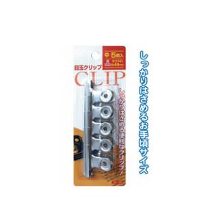 Prendedor de Papéis c/ 5 unid.-SP-32189-SEIWA-PRO