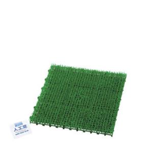 Tapete de Plástico Modelo Grama-1236-524E-30 x 30cm-ECHO