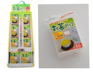 Filtro para chá verde