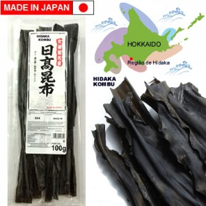 Hidaka Kombu 100g MADE IN JAPAN  SANDIA   ANY-100