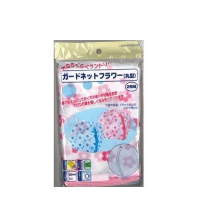 rede para lavagem de roupa sdb-rd05a